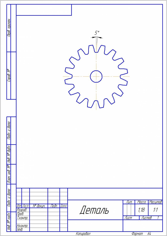 Как в компасе сделать шестерню
