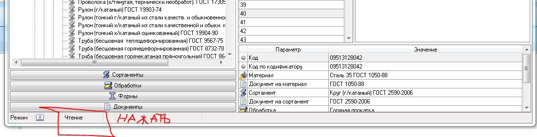 библиотека eskw для компас v16