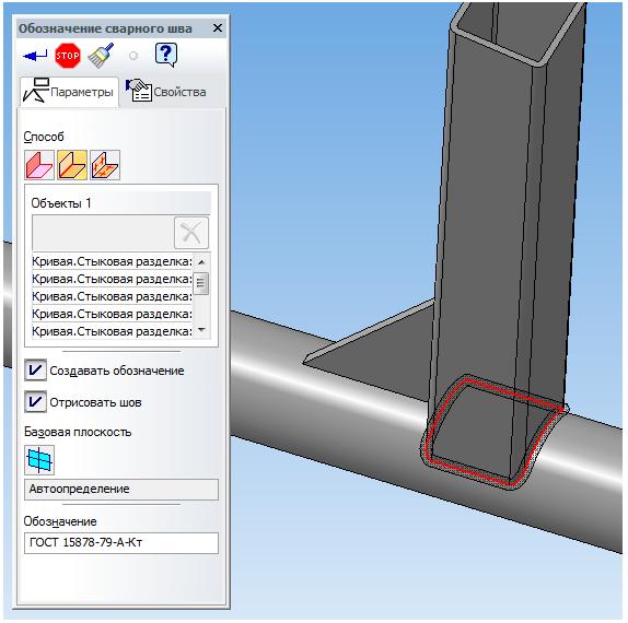 Скачать artisan rendering для компас 3d v14