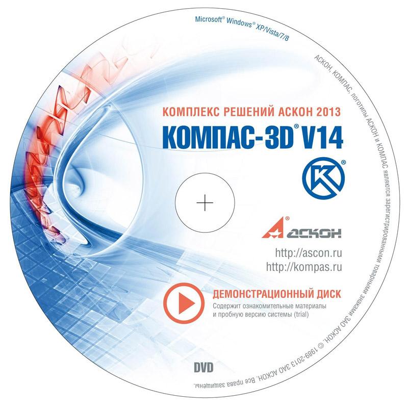 Компас 3д для андроид русская версия